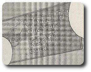 R138道路標識(小田原・強羅)