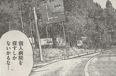 箱根裏街道深沢東三叉路西側300m