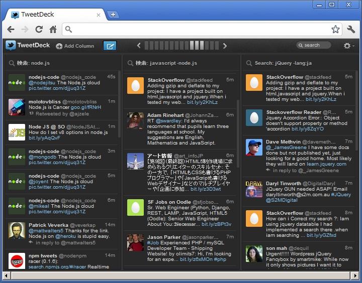 TweetDeck 検索カラム