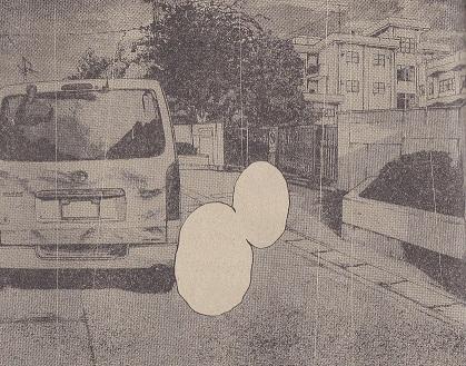 久喜第三中学正門