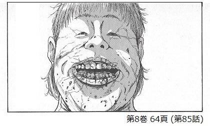 笑うZQN